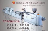 上海二手机械设备进口代理图片