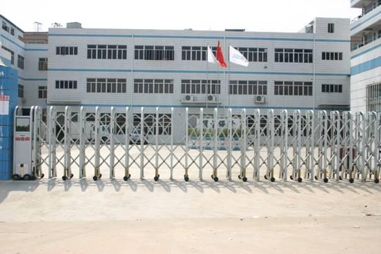 武汉利辉试验设备有限公司