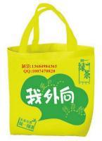 供应环保袋供应商