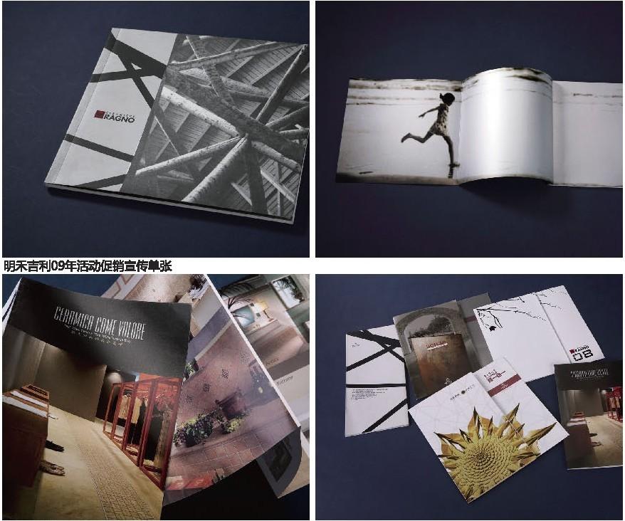 供应佛山画册设计佛山画册设计公司佛山企业画册设计目录设计批发