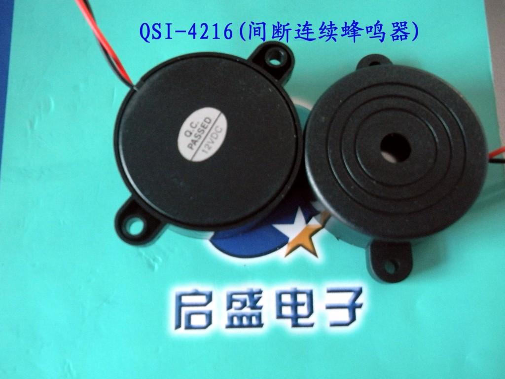 蜂鸣器_蜂鸣器供货商_供应4216压电间断声蜂鸣器