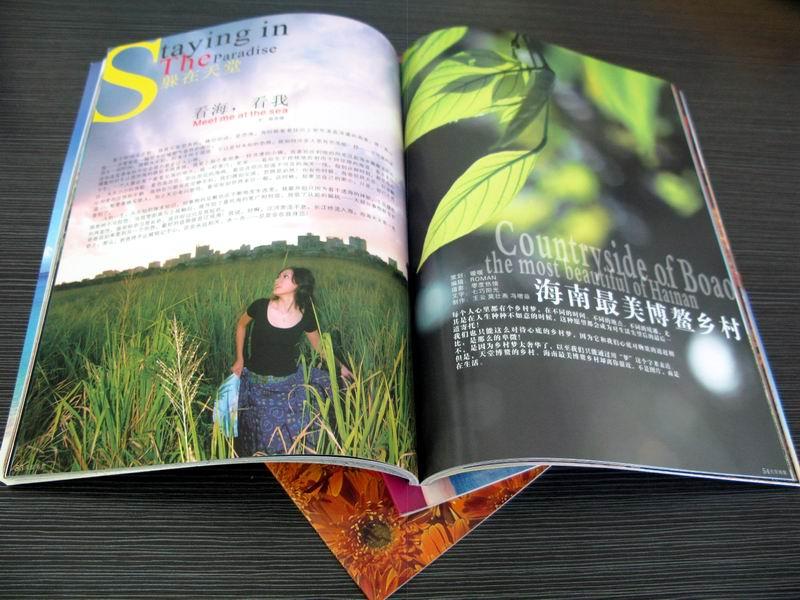 供应上海画册印刷画册印刷印刷批发