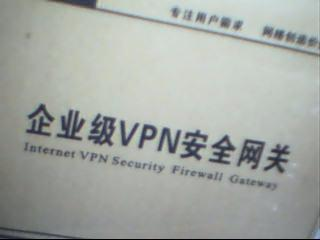 潍坊硬件VPN远程联网图片/潍坊硬件VPN远程联网样板图