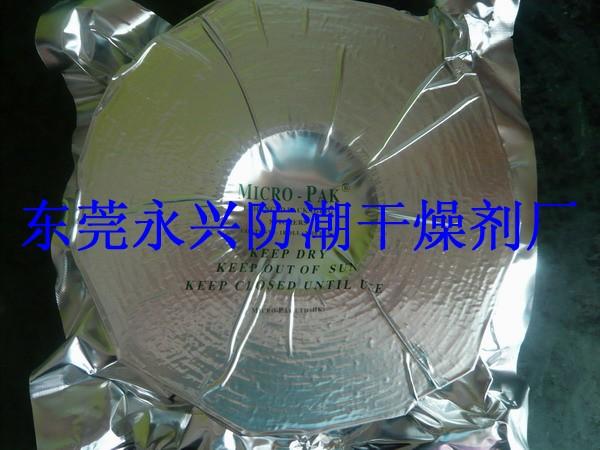 供应防霉片香港防霉片