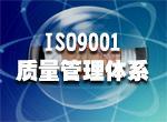 江西南昌ISO认证图片