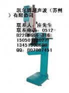 四川成都中空板焊接机图片