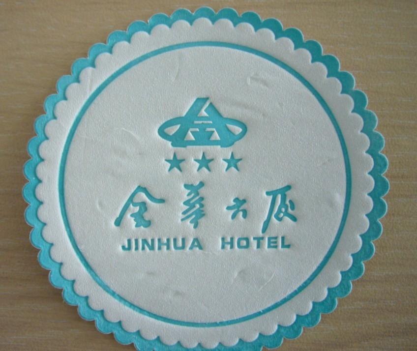 酒店杯垫图片