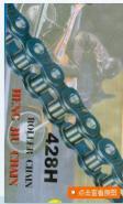 摩托车链条图片