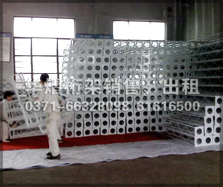 湖北桁架生产制作厂家·展会桁架制作·高中低档桁架现货销售行架 图片 效果图