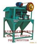 供应选白钨矿机械,镍矿选矿设备,有色金属分选设备批发