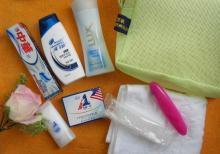 供应商务会议洗漱套装