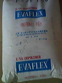 供应热熔胶用于太阳能膜 鞋底的EVA日本三井150,40W 粘接