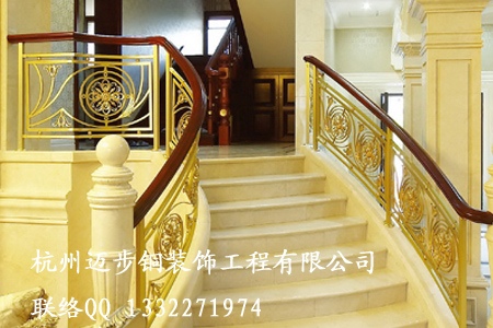 供应铜护栏,铜楼梯扶手,铜花格等别墅酒店铜装饰工程