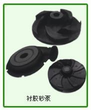 供应砂泵叶轮护套