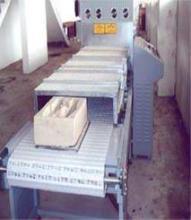 供应纸托干燥