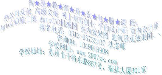供应苏州电脑培训苏州办公自动化培训图片