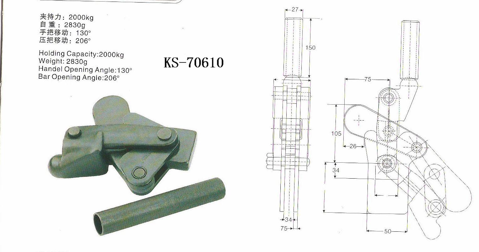 焊接夹具_焊接夹具供货商