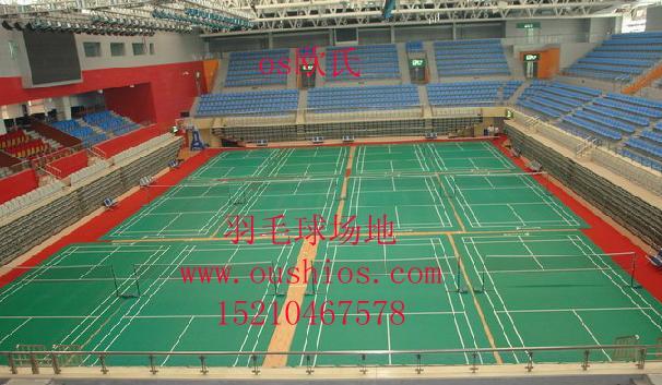 羽毛球图片 羽毛球样板图 羽毛球比赛场地专用地板 北京世...