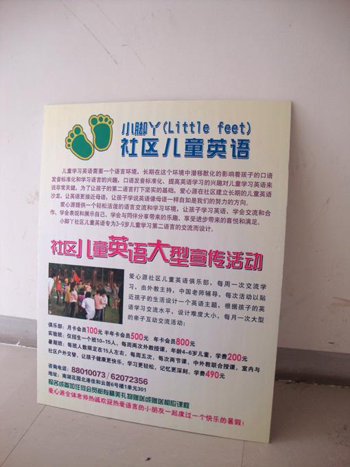武汉展架展板设计制作图片