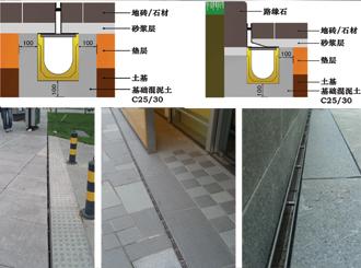 排水沟做法 排水沟盖板 沟盖板的豆腐渣工程不会再呈现 缝隙式排