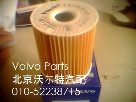 机油滤芯图片 机油滤芯样板图 沃尔沃s80机油高清图片