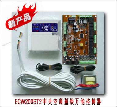 tcl定频空调主板接线图