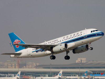 供应青岛航空货运 航空运价 机场货运 机场物流航空物流批发
