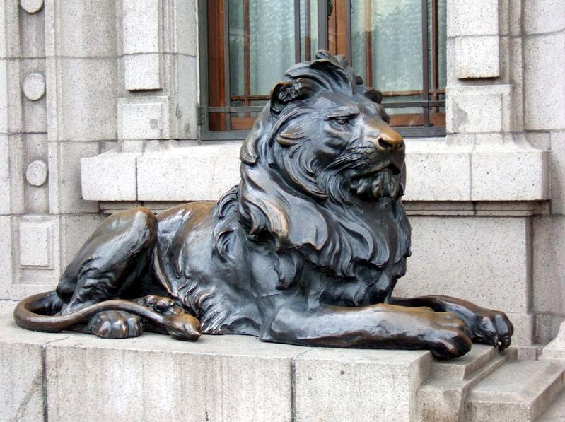 供应石狮子港狮汇丰狮港币狮蹲