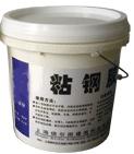 供应乌鲁木齐碳纤维布粘钢胶碳纤维胶