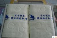 供应深圳礼品毛巾供应
