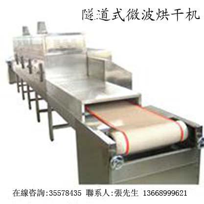 供应米制食品膨化设备