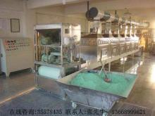供应氢氧化镍干燥设备