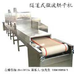 供应微波休闲食品焙烤杀菌设备