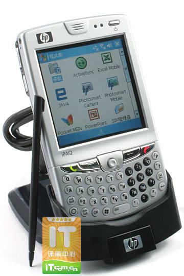 供应HP6515掌上电脑PDA手机GPS导航版批发