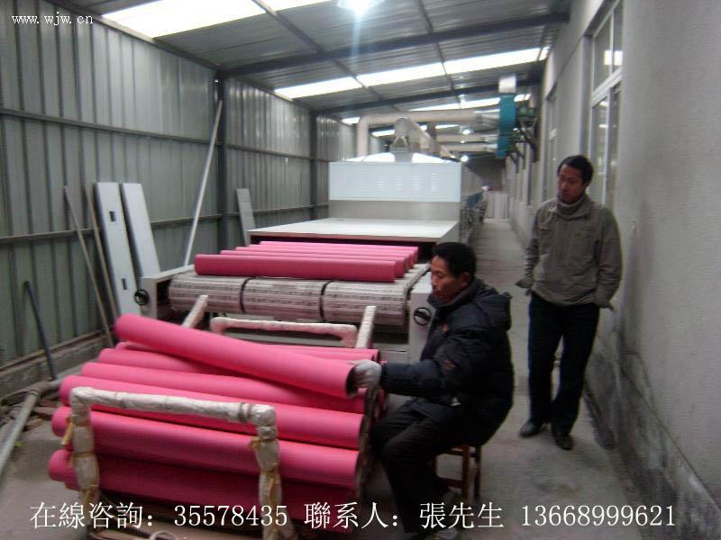 供应微波纸板干燥机 微波干燥设备 微波纸板干燥设备