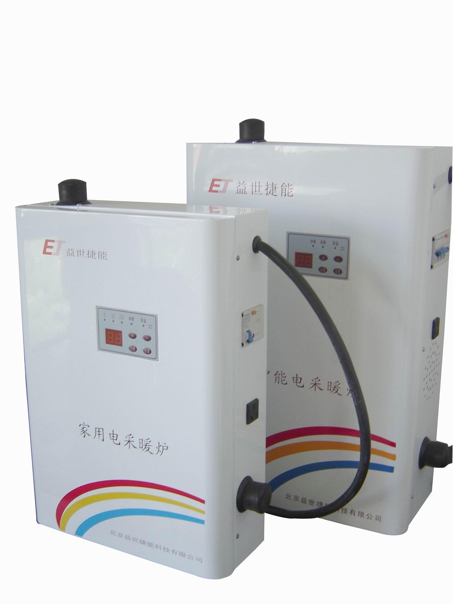 供应家用电采暖炉小型电锅炉图片