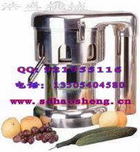 供应水果蔬菜榨汁机