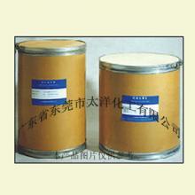 供应除毛酵素水TY-50