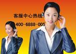 南京三洋空调维修图片/南京三洋空调维修样板图