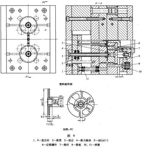 苏州cad机械制图培训图片|苏州cad机械制图培训样板