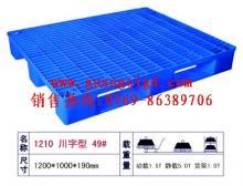 供应塑胶托盘,塑胶卡板,物流托盘,物流卡板