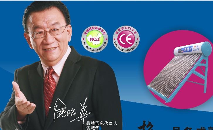 供应汉川市热水器首选皇臣太阳能