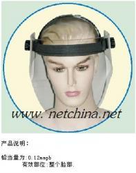 X射線防護面罩