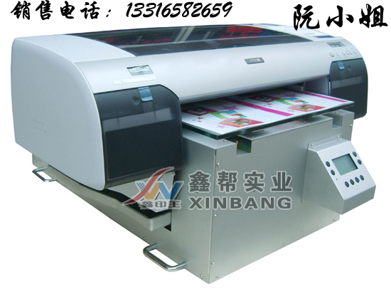 供应亚克力钥匙扣印刷设备-饰品印刷机批发