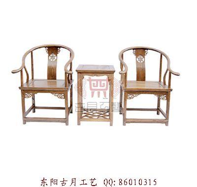 供应工艺品东阳圈椅3件套J034