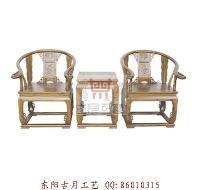 供应工艺品东阳皇宫椅3件套J028