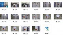 塑料油墨生产商,河北塑料油墨厂,雄县塑料