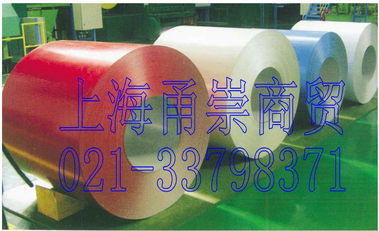 氟碳高强度彩板图片/氟碳高强度彩板样板图