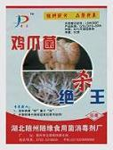供应鸡腿菇鸡爪菌杀菌剂,鸡爪菌绝杀王,鸡腿菇鸡爪菌生产厂家