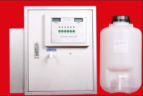 企业质检化验室纯水机